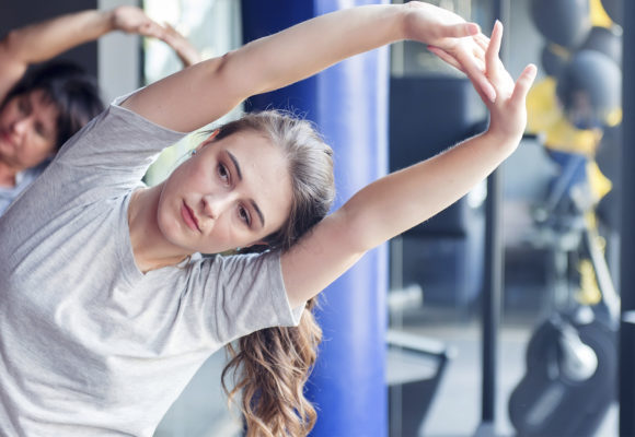 Зона Stretching