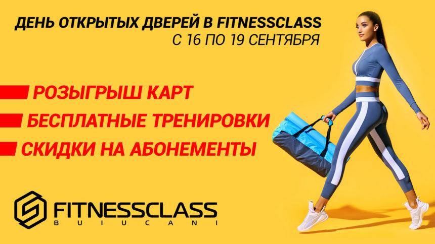 Друзья, приглашаем вас посетить фитнес клуб в ДНИ ОТКРЫТЫХ ДВЕРЕЙ!